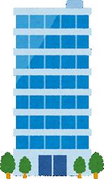 複合用途防火対象物(雑居ビル)のイラスト